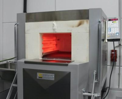 Preview Bild Versuchszentrum fürWärmebehandlung